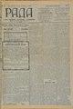 Rada 1908 121.pdf