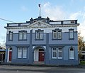 Raetihi, New Zealand (4).JPG