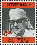 Raj Narain 2007 stamp of India.jpg