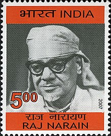 Raj Narain 2007 stamp of India.jpg