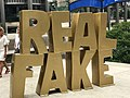 Real Fake (36373610895).jpg