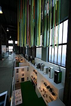 Red dot design museum interior