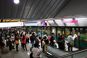 Red line platform in KMRT Zuoying Station.JPG