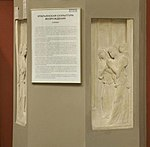 Reliefs with angels - casting in Pushkin museum 01.JPG