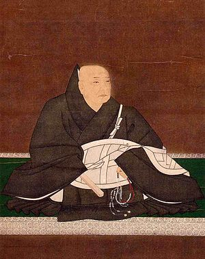 Rennyo - Portrait of Rennyo, painted during the Muromachi Period
