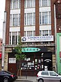 Rhythm Factory, Whitechapel, E1 (2681357173).jpg