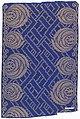Ribbon Samples (France), 1919 (CH 18354115-10).jpg