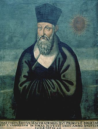 Portrait of Matteo Ricci by Yu Wenhui, Latinized as Emmanuel Pereira, dated the year of Ricci's death, 1610 Ricciportrait.jpg