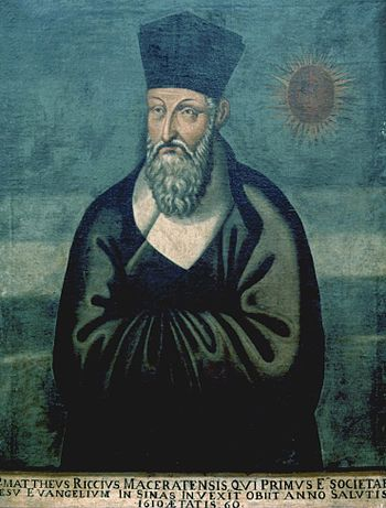 Portrait of Matteo Ricci, the first Catholic missionary to China during Ming dynasty
