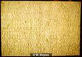 Roman Inscription in Köln, Röm.-Germ. Mus., Germany (EDH - F002450).jpeg