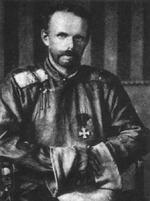 Mongolian People's Republic - Roman von Ungern-Sternberg, General of the White Russian Army