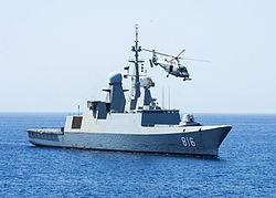 Royal Saudi Navy frigate Al Dammam (816) in May 2014.JPG