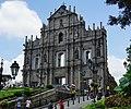 Ruinas do Colegio de S. Paulo de Macau.jpg