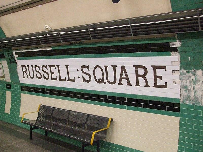 File:Russel Square stn tiling.JPG