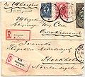 Russia 1915-04-10 censored registered cover.jpg