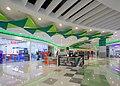 SM City Legazpi Cyberzone.jpg