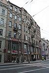 SPB Newski house 95.jpg