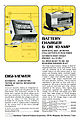 SWTPC Catalog 1972 Page14.jpg
