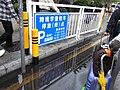 SZ 深圳 Shenzhen 羅湖 和平路 Heping Road 跨境學童校車 sign April-2012.JPG