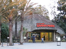Safari Park Entrance.JPG