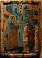 Saint Antoine 09883 XVIIIe siècle.JPG