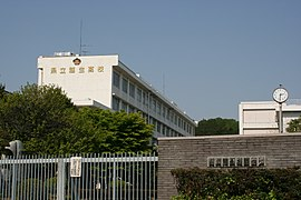 Saitama Prefectural Ogose High School.JPG