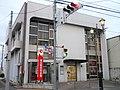 Saitamaken Shinkin Bank Honjo branch.jpg