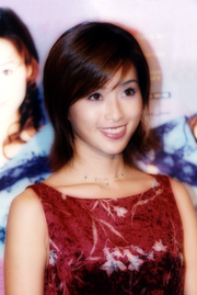 Noriko Sakai, circa. 2000 - Takeuchi describes Ami as looking like Noriko Sakai.