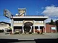 Sakuho town Yachiho branch office.jpg