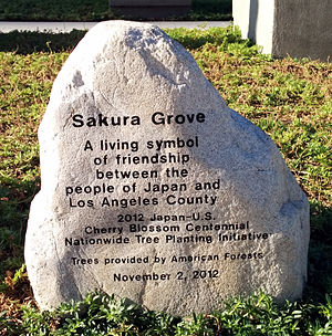 Grand Park - Image: Sakura Grove memorial, Grand Park, Los Angeles, Feb 2014