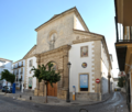 Sala Compania Jerez de la Frontera panorama.png