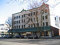 Salem Oregon - State and High streets SW corner.JPG