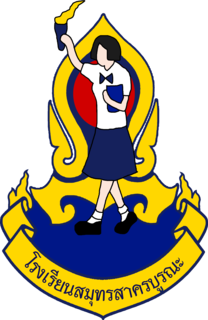 Samutsakhonburana School High school in Thailand