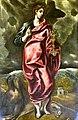 San Juan Evangelista, del taller de El Greco (Museo Cerralbo, Madrid).jpg