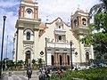 San Pedro Sula Cathedral.jpg