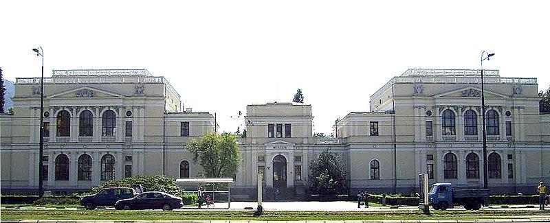File:Sarajevo museum cropped.jpg