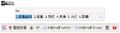 Scim-pinyin-weijibaike.png