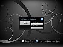 Screenshot of the KDE Display Manager.jpg