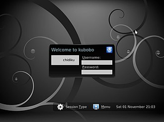 X display manager (program type) - A login screen shown by the KDM display manager.