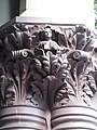 Sculptured pillar in the Calcutta High Court 09.jpg