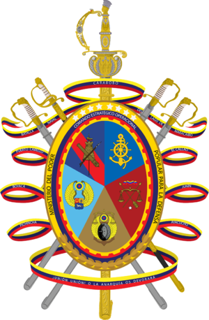 Ministry of Defense (Venezuela) - Image: Seal of the Venezuelan Ministry of Defense