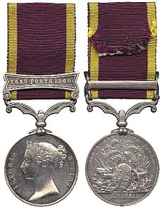Second-china-war-medal.jpg