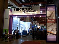 SemiconTaiwan2007.jpg
