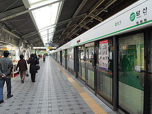 Dangsan Station - Line 2