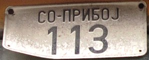 Slow moving vehicle - Image: Serbia old plate for slow vehicles