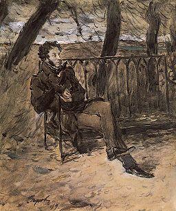 Serov Alexander Pushkin on a Park Bench