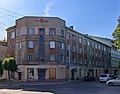 Serpukhov LeninSquare10d23 192 4349.jpg