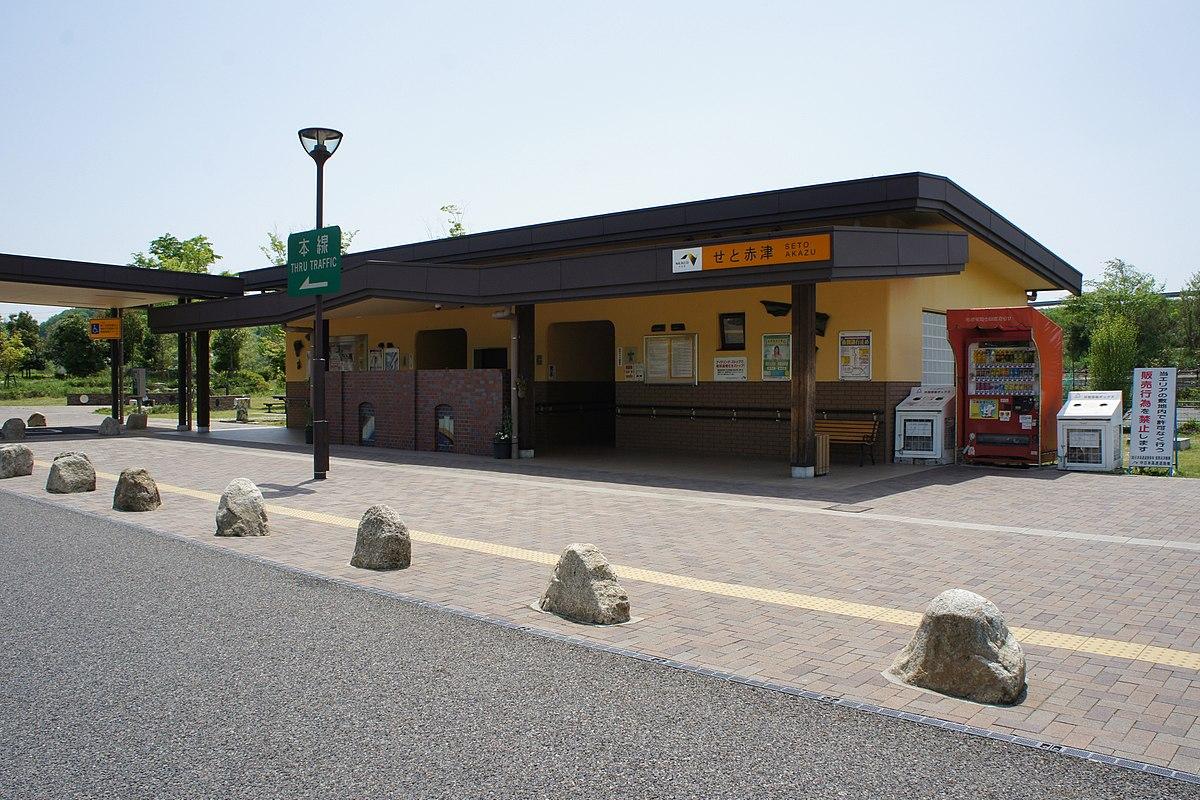 「せと赤津PA」の画像検索結果