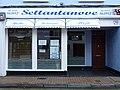 Settantanove, No. 79 The High Street, Ilfracombe. - geograph.org.uk - 1268184.jpg