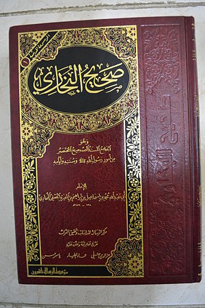 Sahih al-Bukhari - Sahih al-Bukhari